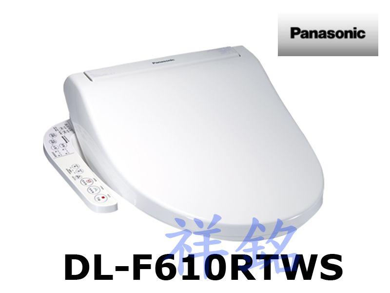 祥銘Panasonic國際牌儲熱式洗淨便座DL-F...