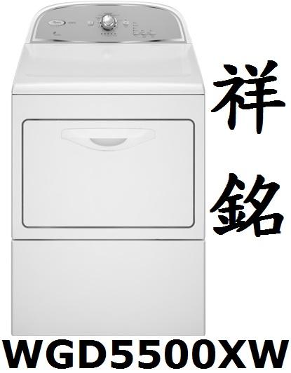 祥銘Whirlpool惠而浦瓦斯乾衣機12公斤WG...