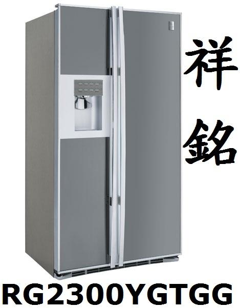 【祥銘】GE奇異對開冰箱641公升RG2300YG...