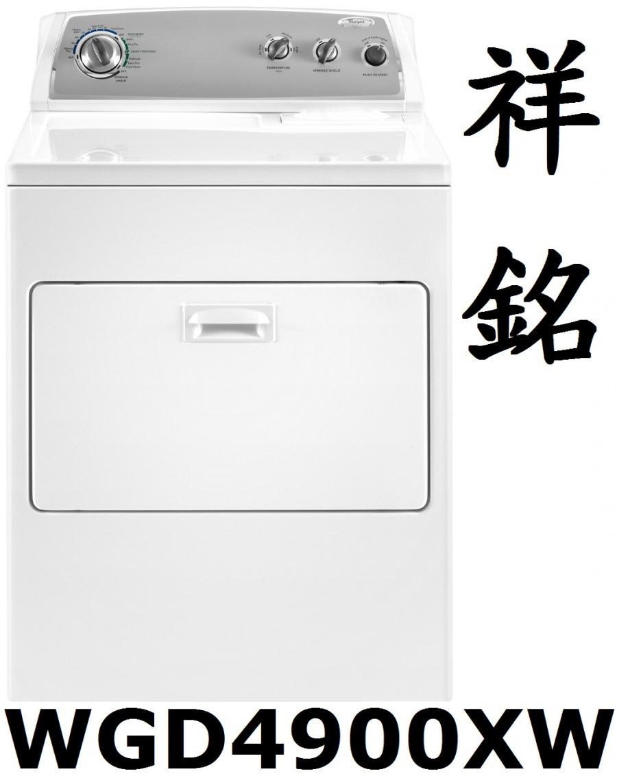 【祥銘特價賣Whirlpool惠而浦瓦斯型乾衣機1...