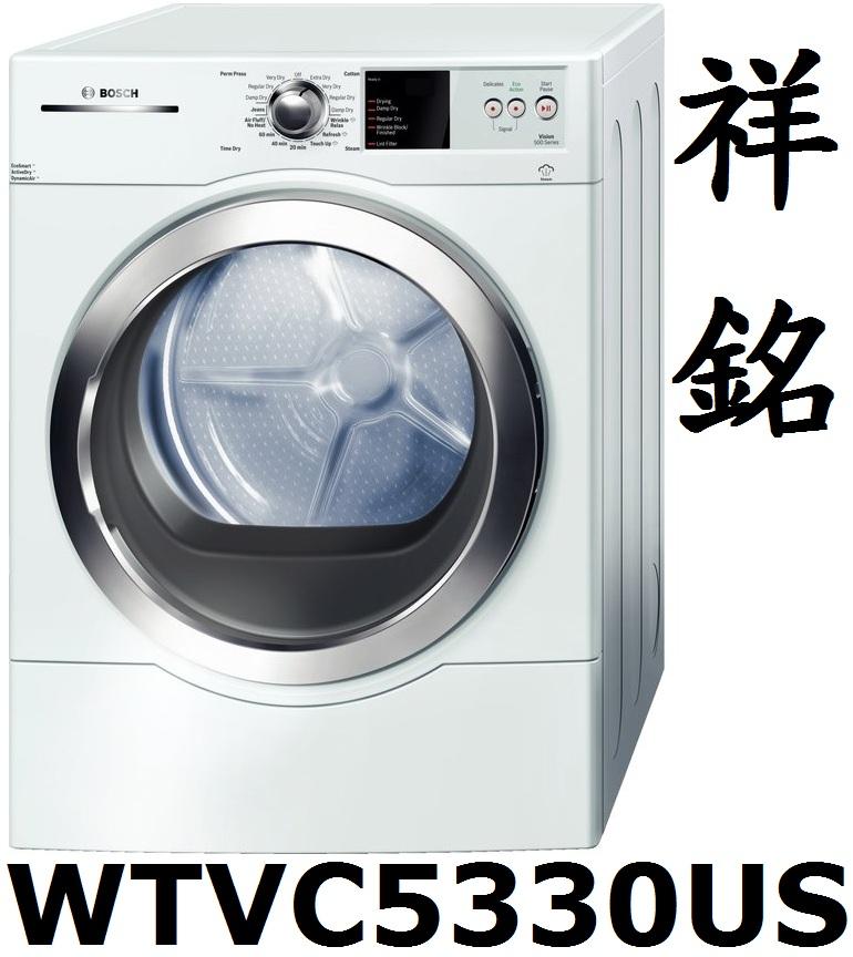 【祥銘】BOSCH博世滾筒乾衣機14公斤WTVC5...
