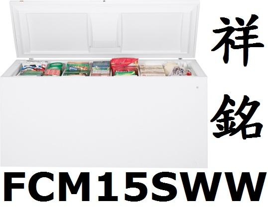 【祥銘】GE美國奇異臥式冰櫃419公升FCM15S...