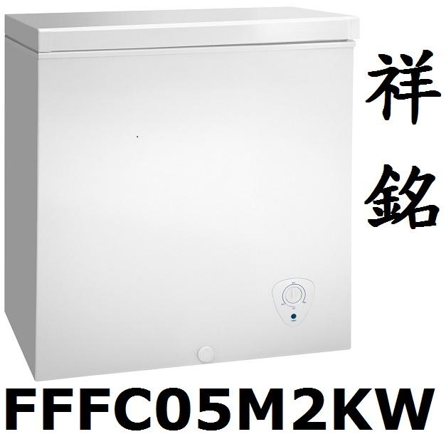 【祥銘】Frigidaire富及第臥式冰櫃冷凍櫃F...