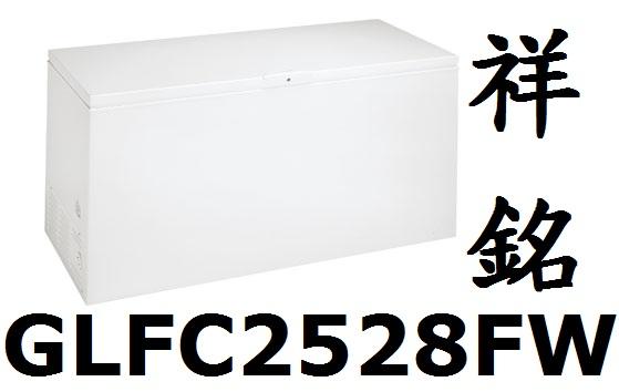 【祥銘】Frigidaire富及第臥式冰櫃冷凍櫃G...