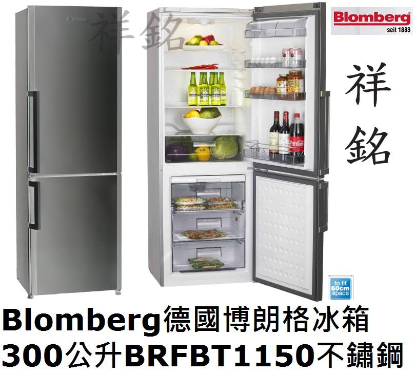 祥銘=39***Blomberg德國博朗格冰箱30...