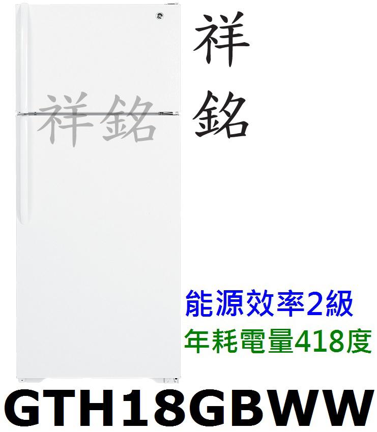 祥銘特價260^^賣GE奇異上下門冰箱512公升G...