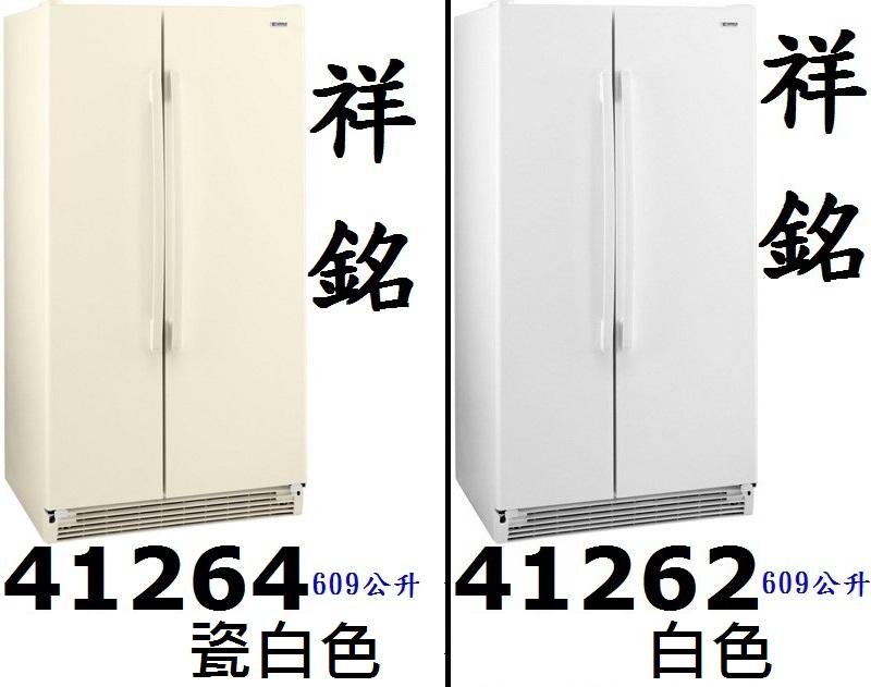 祥銘Kenmore楷模對開冰箱623公升41264...