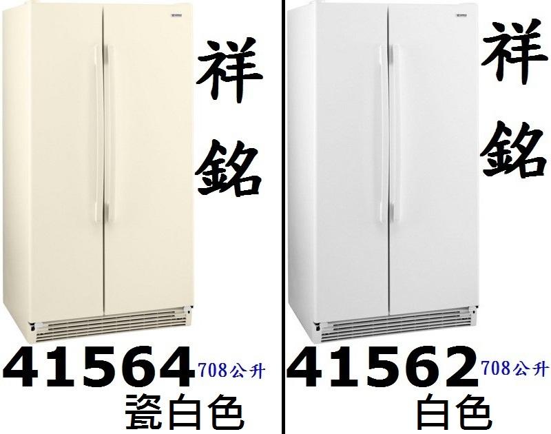 祥銘Kenmore楷模對開冰箱708公升41564...