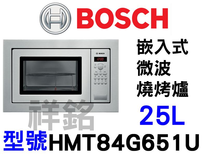 祥銘德國BOSCH博世HMT84G651U微波燒烤...