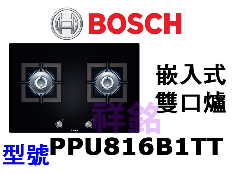 祥銘德國BOSCH博世嵌入式雙口爐PPU816B1...