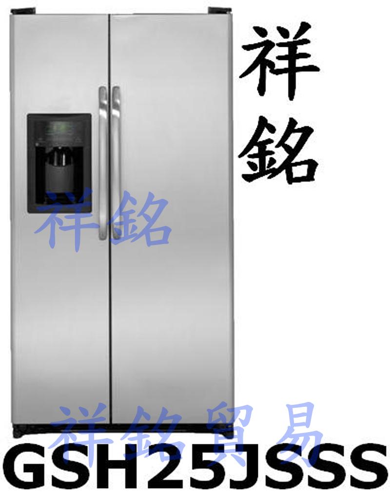 【祥銘】GE奇異對開冰箱製冰715公升GSH25J...