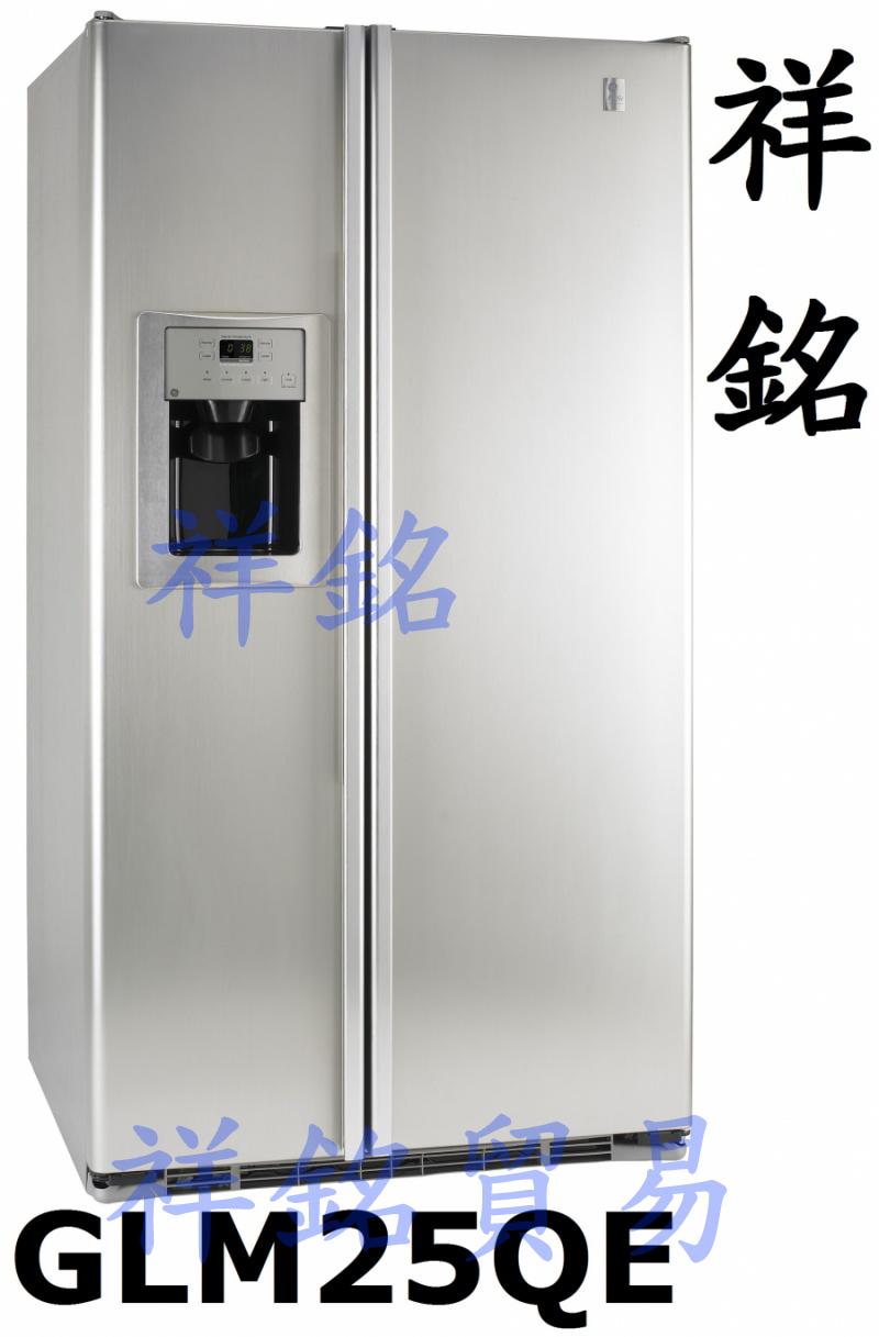 祥銘比大賣場便宜GE奇異對開冰箱704公升GLM2...