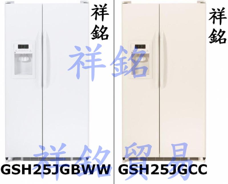 祥銘比大賣場便宜GE奇異對開冰箱製冰715公升GS...