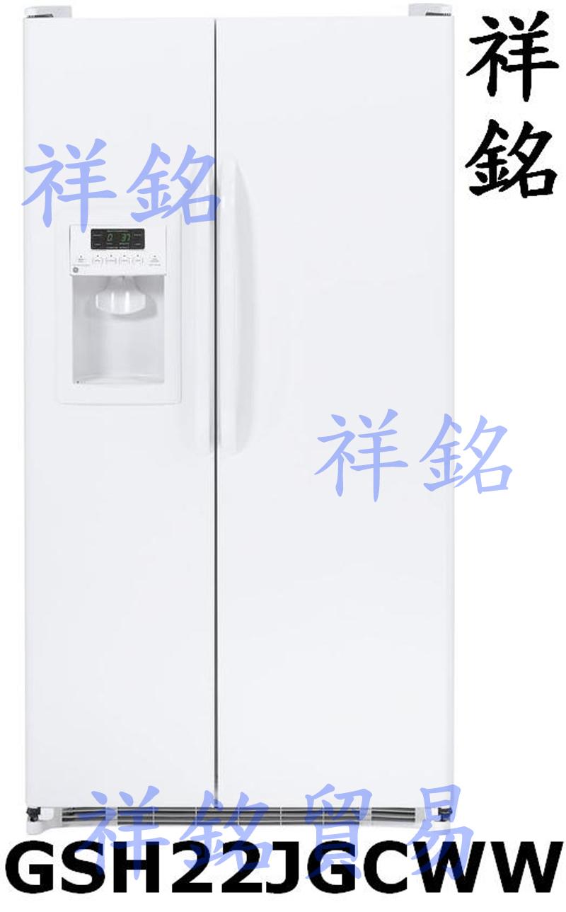 祥銘比賣場便宜GE奇異對開冰箱製冰615公升GSH...