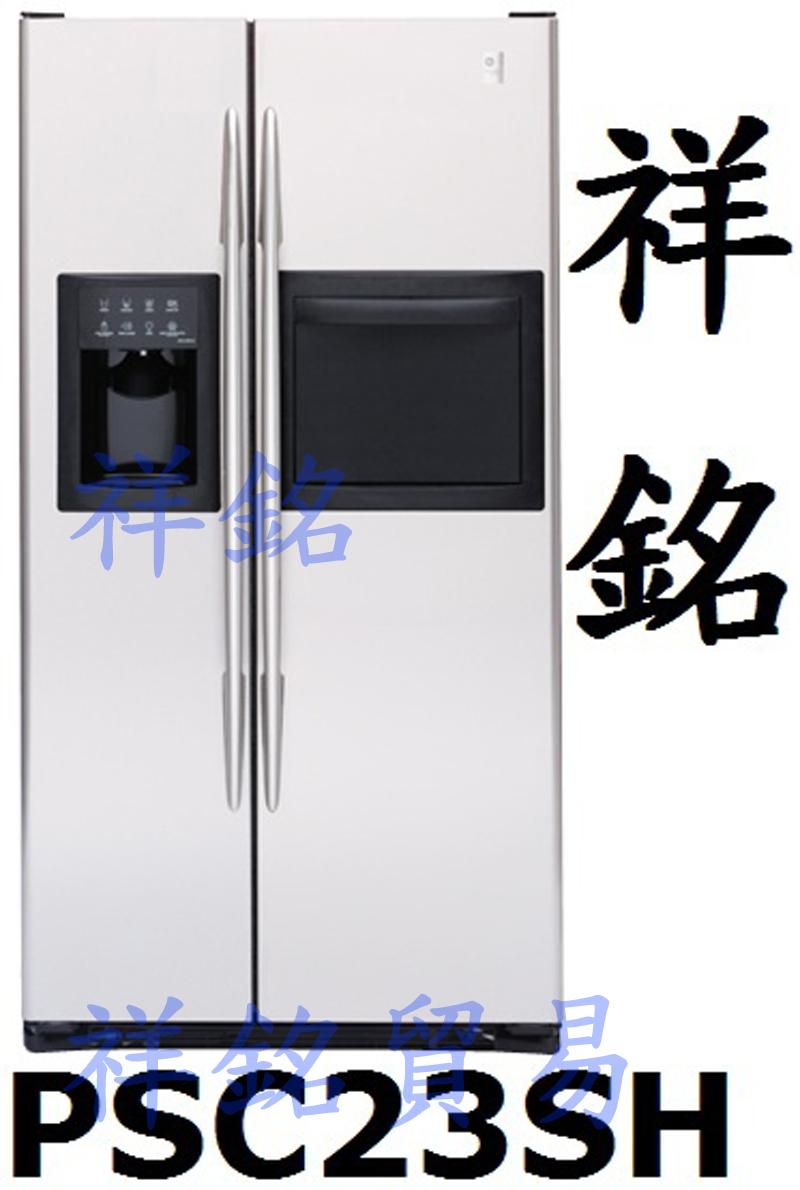 【祥銘】GE奇異對開冰箱641公升PSC23SH/...