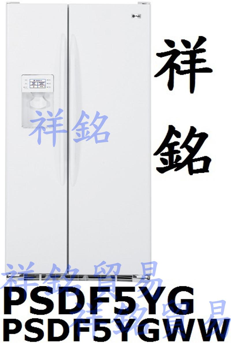 【祥銘】GE奇異對開冰箱641公升PSDF5YG/...