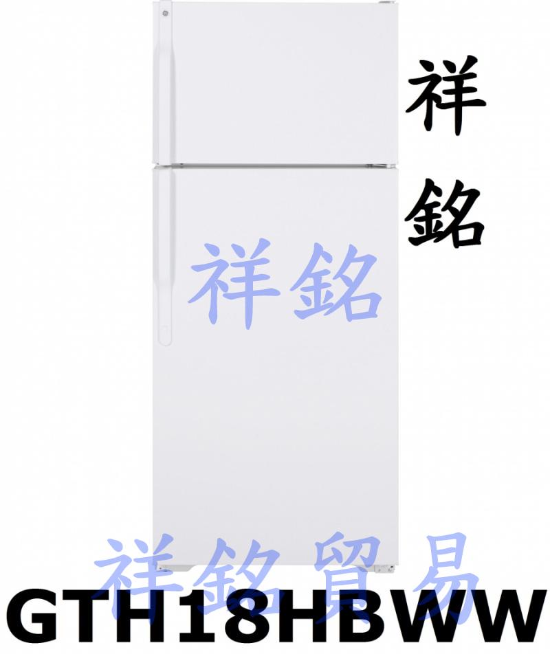 祥銘比大賣場便宜GE奇異上下門冰箱512公升GTH...