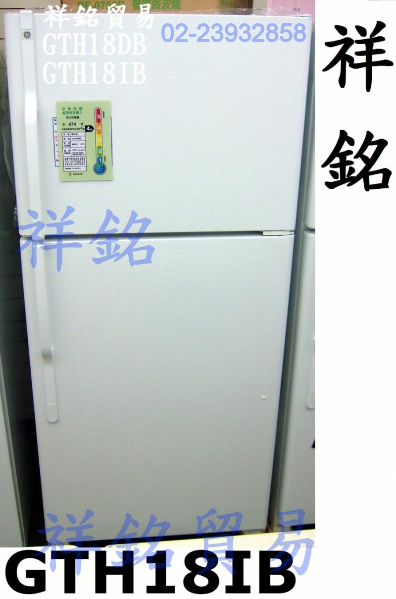 祥銘比賣場便宜GE奇異冰箱497公升GTH18IB...