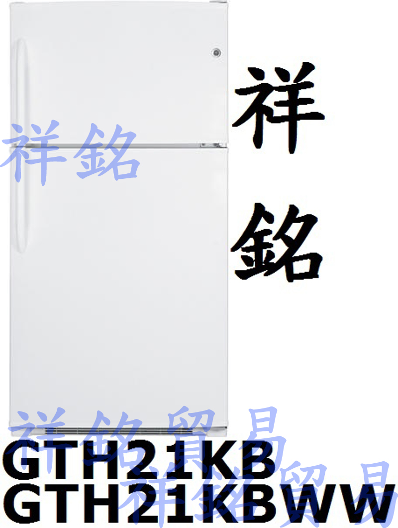 【祥銘】GE美國奇異冰箱595公升GTH21KB/...