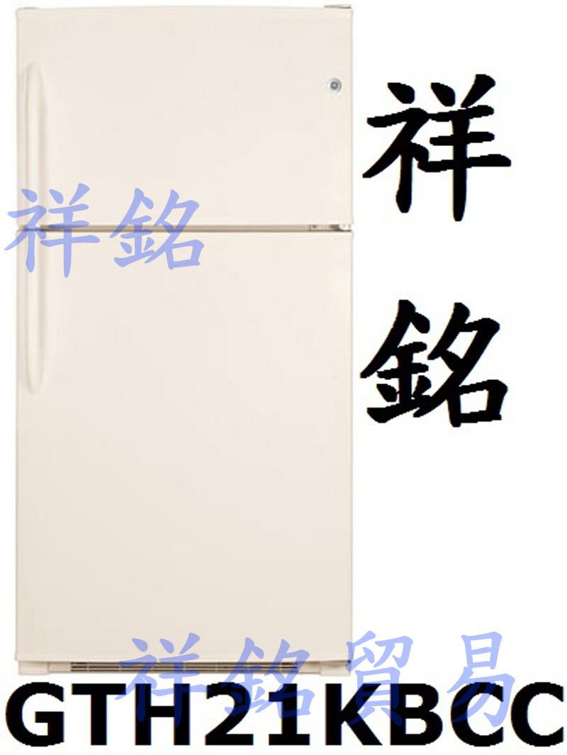祥銘特價賣GE美國奇異冰箱595公升GTH21GB...