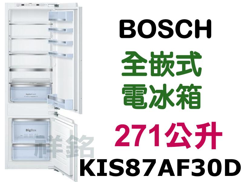 祥銘BOSCH德國原裝超節能崁入式電冰箱KIS87...