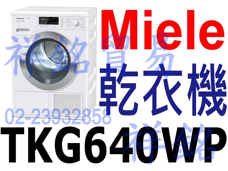 祥銘德國Miele乾衣機8公斤TKG640WP白色...