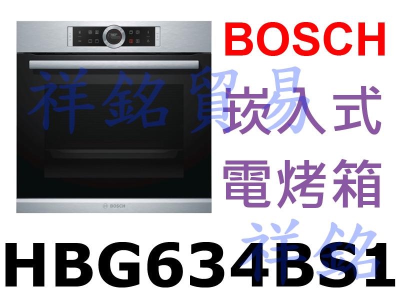 祥銘BOSCH崁入式電烤箱HBG634BS1不鏽鋼...