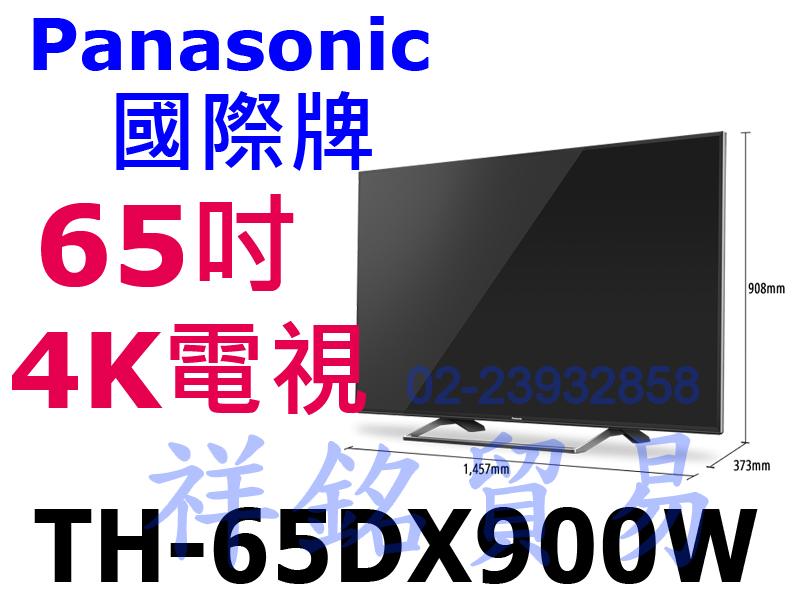 祥銘Panasonic國際牌65吋4K六原色LED...