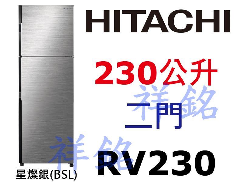 購買再現折祥銘HITACHI日立2門403L變頻冰...
