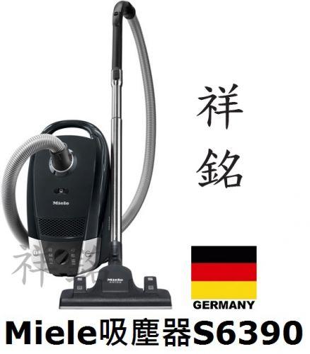 祥銘嘉儀德國Miele吸塵器S6390公司定價高可...