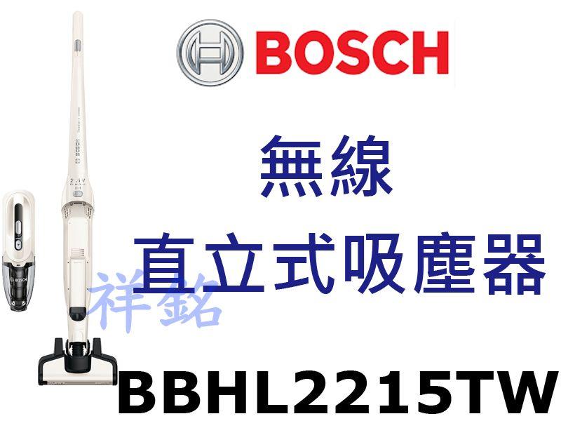 祥銘德國BOSCH博世無線直立式吸塵器BBHL22...