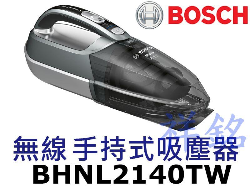 祥銘德國BOSCH博世無線手持式吸塵器BHNL21...