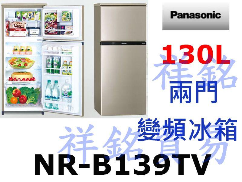 祥銘Panasonic國際牌130L兩門變頻冰箱NR-B139TV-R(亮彩金)請詢價
