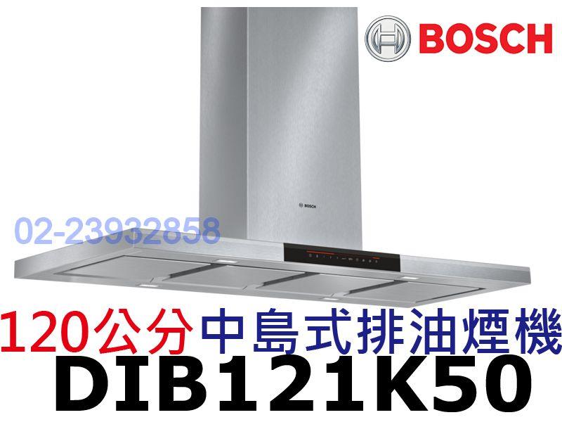 祥銘BOSCH 8系列120公分中島式排油煙機DI...