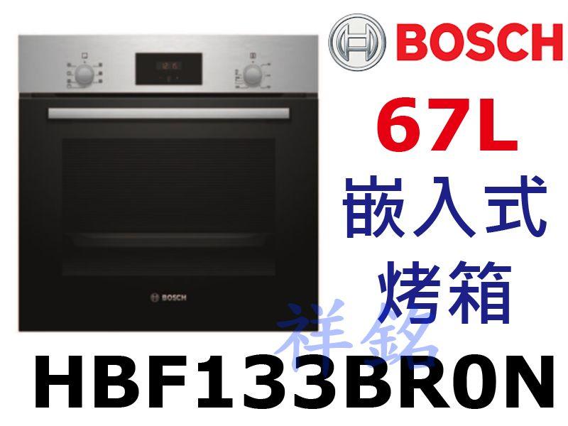 購買再現折祥銘BOSCH博世67L嵌入式烤箱HBF...