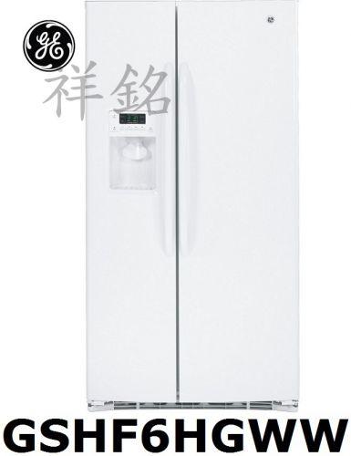 祥銘美國GE奇異733公升貴族對開門製冰冰箱GSH...
