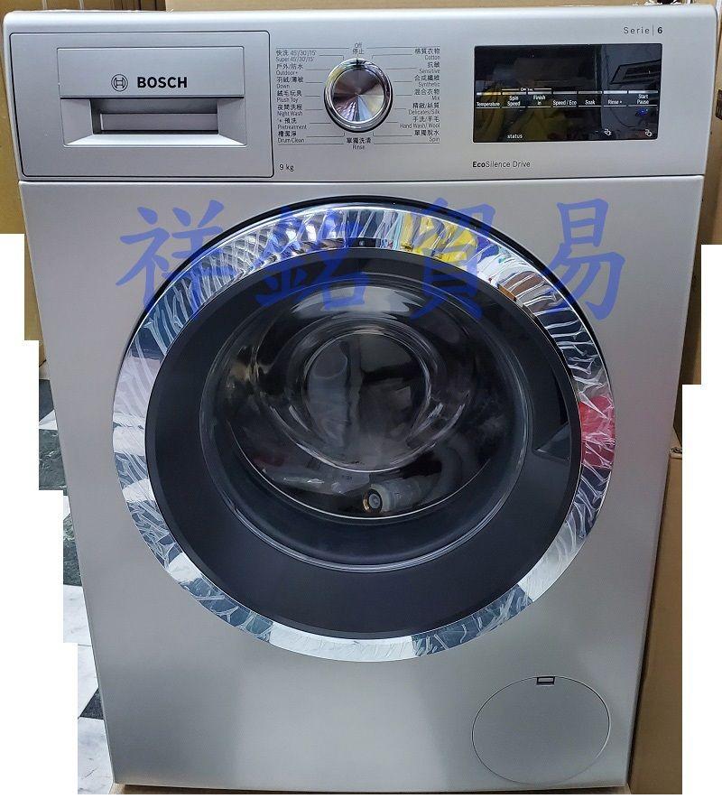 福利品祥銘BOSCH博世6系列滾筒式洗衣機WAP2...