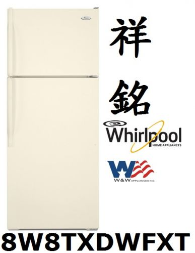 【祥銘】Whirlpool惠而浦496L上下門冰箱...