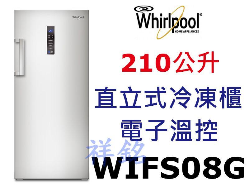 購買再現折祥銘Whirlpool惠而浦210公升W...